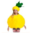 """Карнавальный костюм """"Репка"""", текстиль, накидка и маска-шапочка, рост 98-128 см - фото 105522489"""