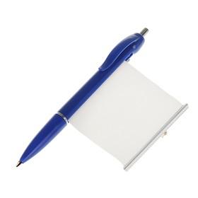 Ручка шариковая автоматическая «Шпаргалка», узел 0.7 мм, чернила синие