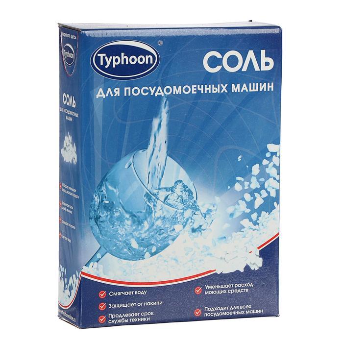 Соль для посудомоечных машин Тайфун,1 кг