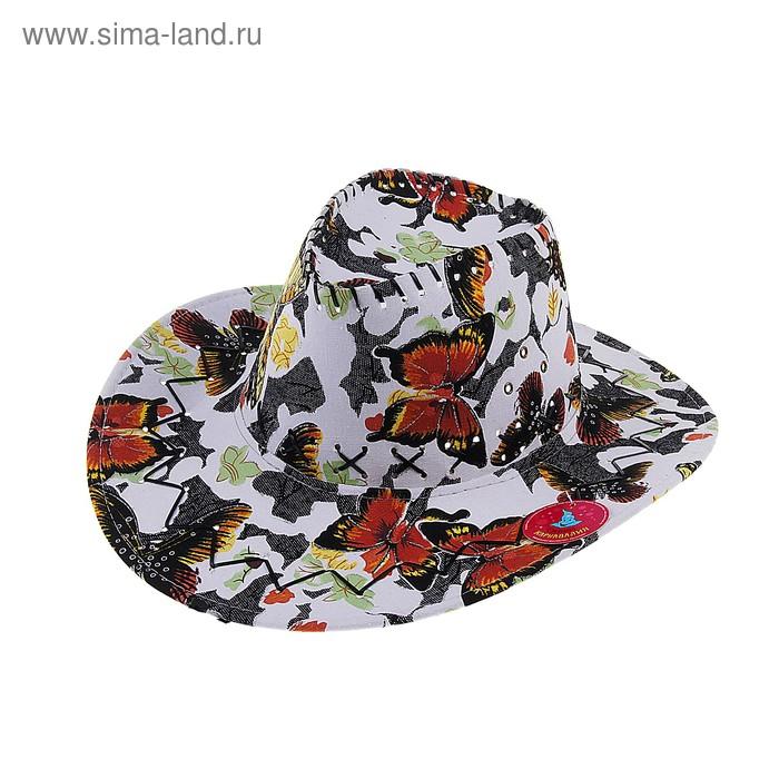 """Карнавальная шляпа """"Ковбой"""", бабочки, р-р 56-58"""