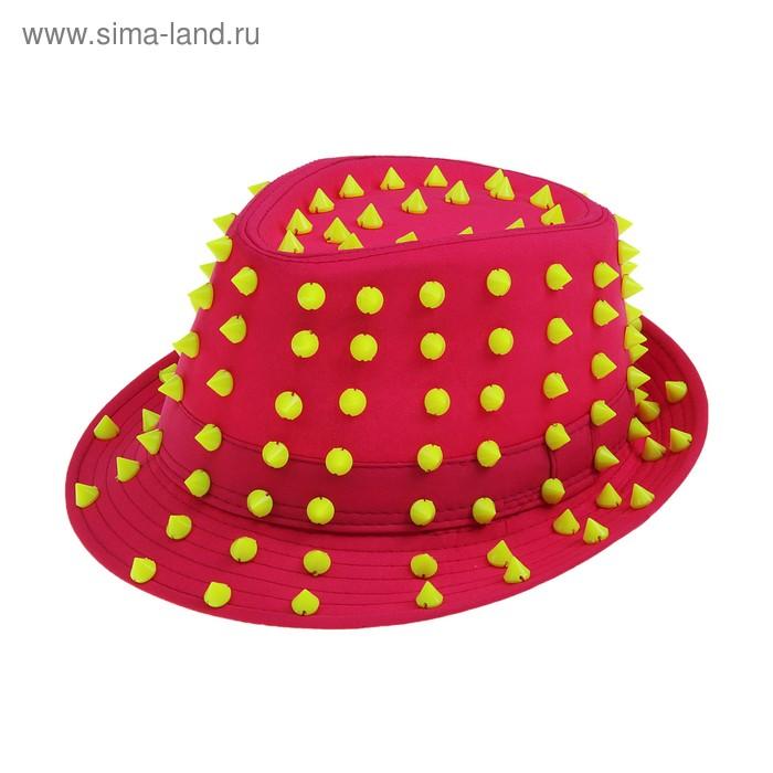 Карнавальная шляпа с жёлтыми шипами, р-р 56-58, цвет розовый