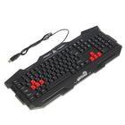 Клавиатура Xtrike Me KB-301, игровая, проводная, мембранная, USB, черная