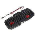 Клавиатура Xtrike Me KB-601, игровая, проводная, подсветка, 114 клавиш, USB, чёрная