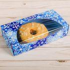 Коробочка для пончиков «Зима», 10 х 20 х 5 см