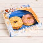 Коробочка для пончиков «Новогоднее волшебство», 20 х 20 х 5 см