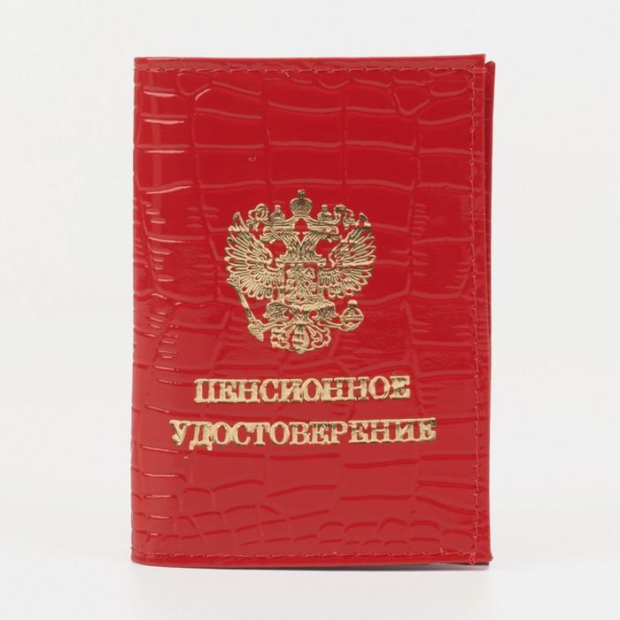 Обложка для пенсионного удостоверения, крокодил, цвет красный
