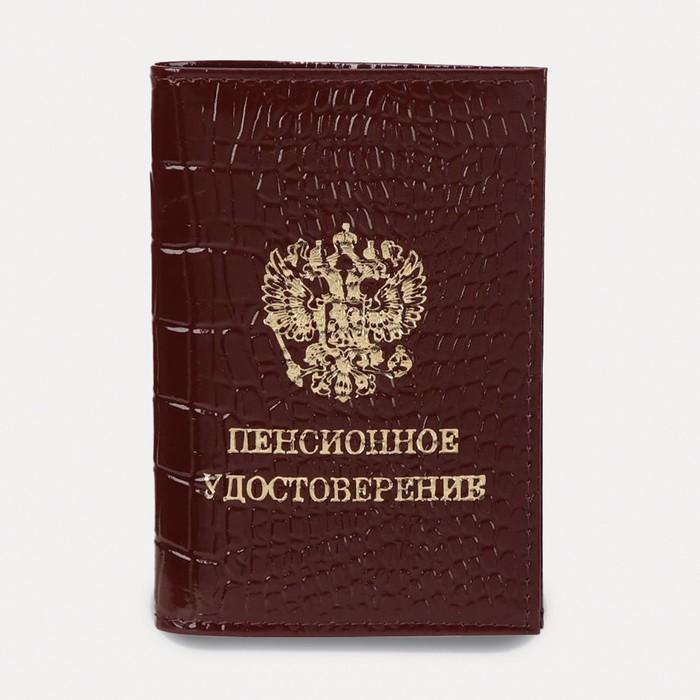 Обложка для пенсионного удостоверения, крокодил, цвет бордовый