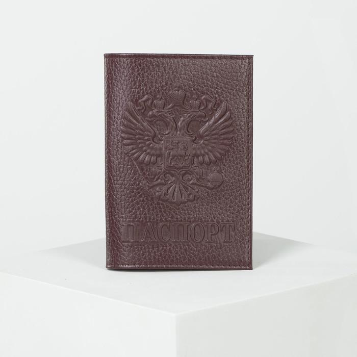 Обложка для паспорта, герб, цвет флотер бордовый
