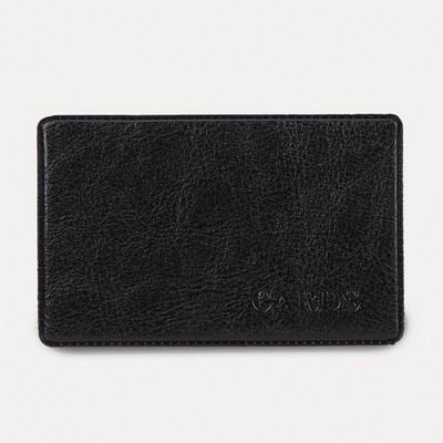 Hard case for travel ticket, color black