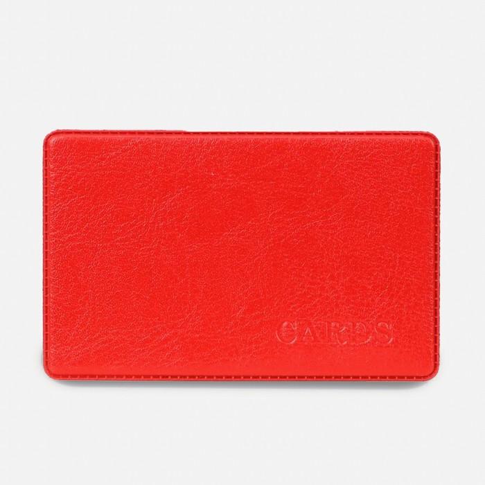 Футляр для проездного билета, цвет красный