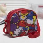 Handbag children's Department with zipper, color: purple/multicolor