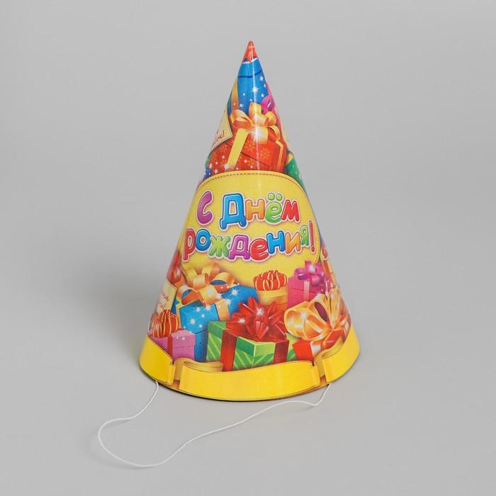 """Бумажные колпаки """"С днем рождения! Подарки"""", набор 6 шт., 16 см"""
