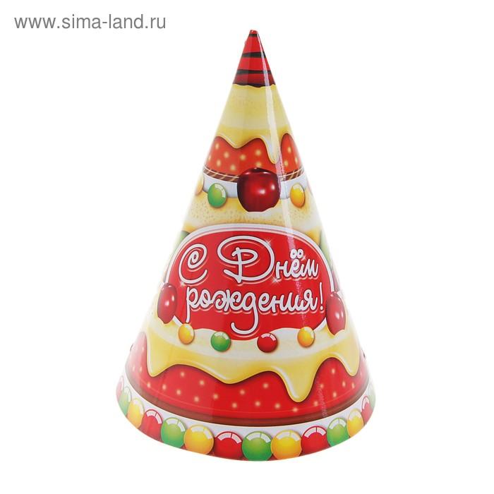 """Бумажные колпаки """"С днем рождения"""", набор 6 шт., 16 см"""