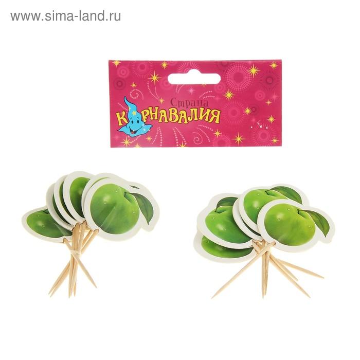 "Шпажки для канапе ""Зеленое яблоко"" (набор 12 шт)"