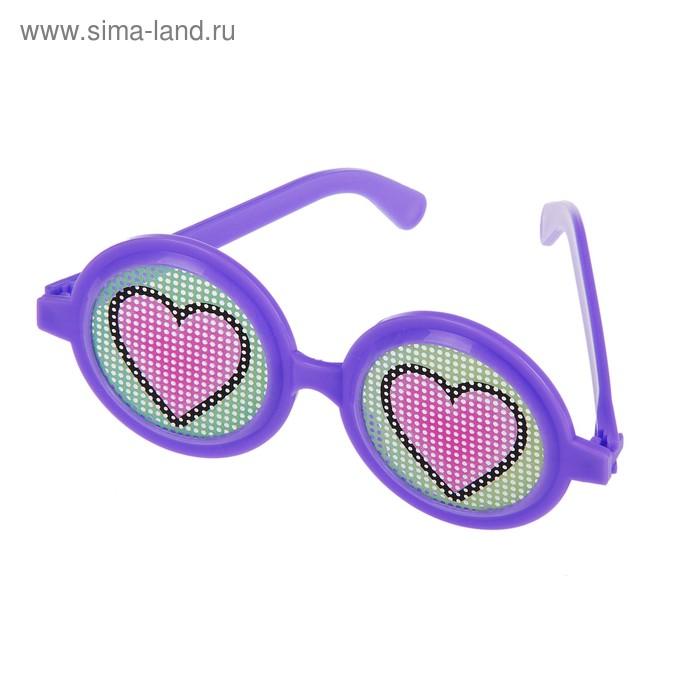 """Карнавальные очки сеточка """"Сердечки"""""""