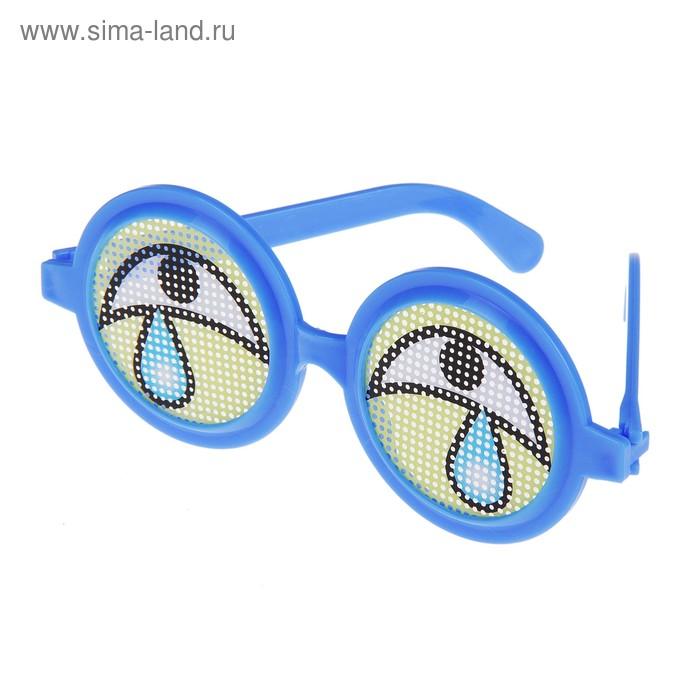 """Карнавальные очки сеточка """"Слезы"""""""