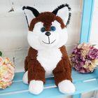 """Мягкая игрушка """"Собака Хасик"""", цвет коричневый, 35 см"""