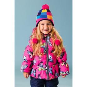 """Комплект утеплённый для девочки """"Клеточка"""" (шапка, шарф), р-р 50, цвет розовый"""