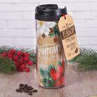 """Набор: кофе (30 г) в термостакане (350 мл) """"Любимому учителю с Новым годом"""""""