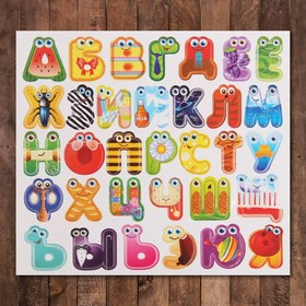 A set of educational magnets Alphabet