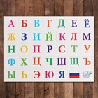 "Developing a set of magnets ""Russian alphabet"", magnet size: 3 x 3 cm"