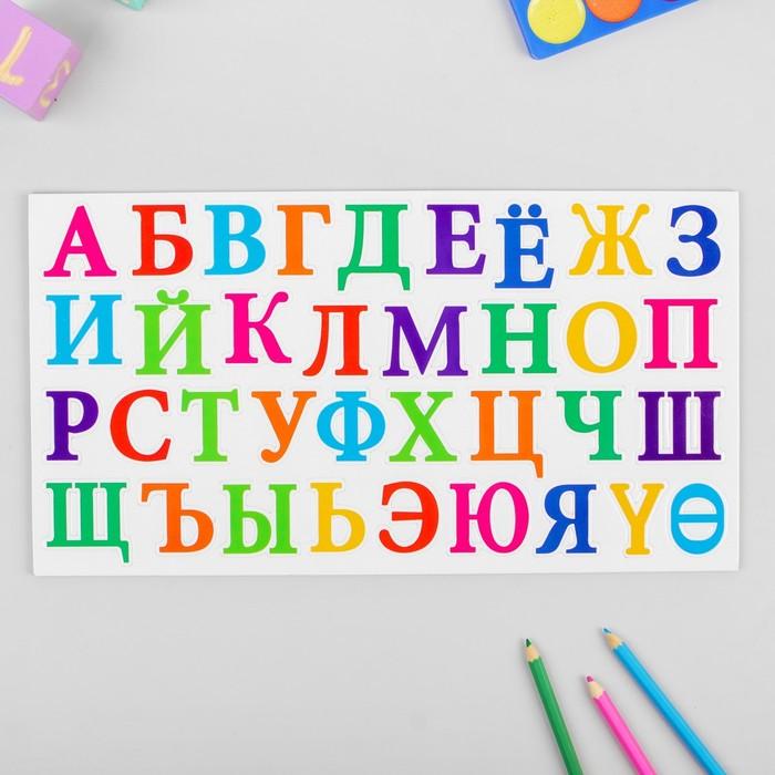 """Набор развивающих магнитов """"Весёлый алфавит"""", буква 4 × 3,5 × 0,2 см"""