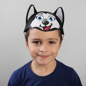 """Carnival hat """"Husky"""", PP 51-56"""