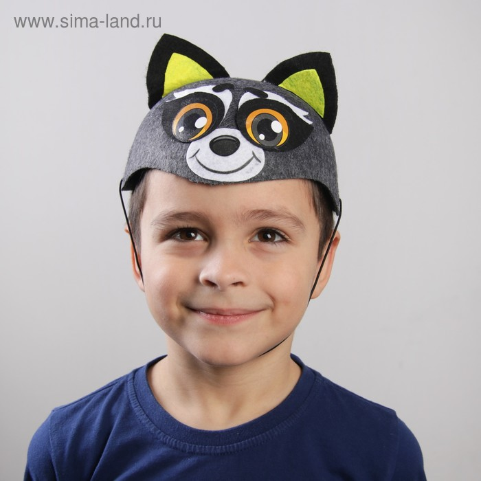 """Карнавальная шляпа """"Енот"""", р-р 52-54"""