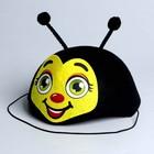 "Карнавальная шляпа ""Пчёлка"", р-р 52-54"