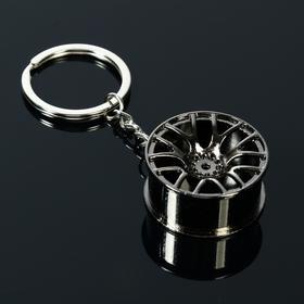 Брелок для ключей, диск, металл, темный хром