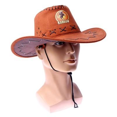 """Ковбойская шляпа """"Ковбой"""", р-р. 56-58, цвет коричневый"""