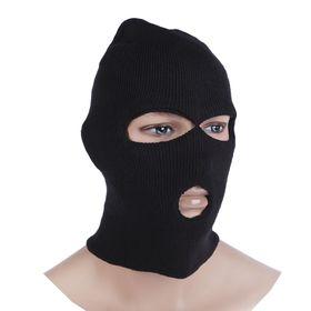 Шлем-маска 3 отверстия, цвет чёрный Ош