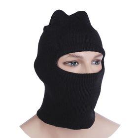 Шлем-маска 1 отверстие, цвет чёрный Ош
