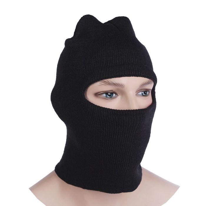 Шлем-маска 1 отверстия, цвет чёрный
