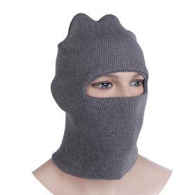 Шлем-маска 1 отверстие, цвет серый