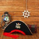 """Шляпа пиратская """"Морской разбойник"""", взрослая, р-р 56-58"""