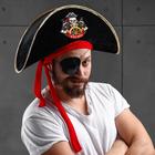 """Шляпа пиратская """"На всех парусах"""", взрослая, р-р 56-58"""