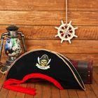 """Шляпа пиратская """"Капитан"""", взрослая, р-р 56-58"""