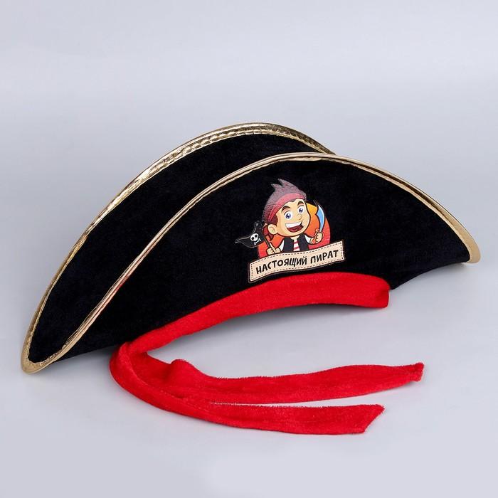 """Шляпа пиратская """"Настоящий пират"""", детская, р-р 52-54"""