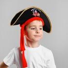 """Шляпа пиратская """"Укротитель морей"""", детская, р-р 50-54"""