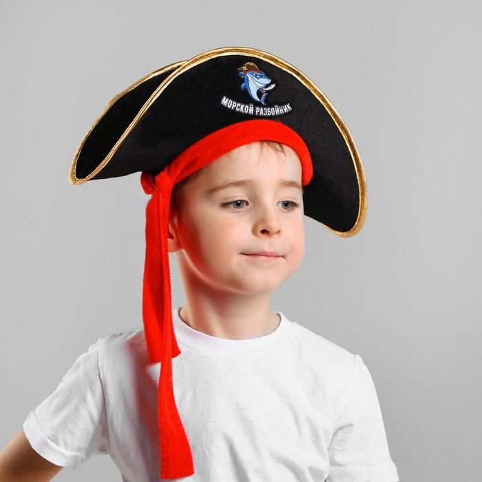 """Шляпа пиратская """"Морской разбойник"""", детская, фетр, р-р 58-60"""