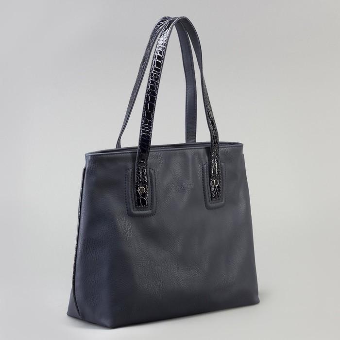 Сумка женская, 1 отдел на молнии, наружный карман, цвет тёмно-синий