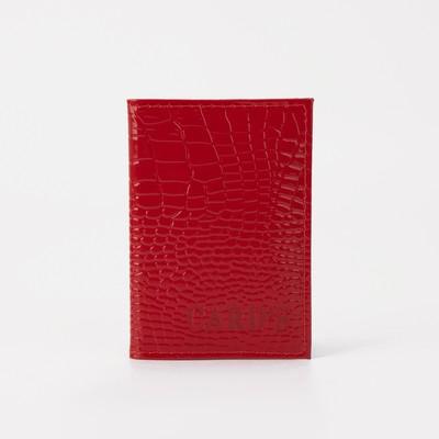 Визитница вертикальная, 18 листов, скат красный