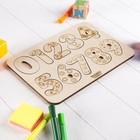 Рамка-вкладыш «Изучаем цифры» неокрашенная, буква: 0,5 × 7 см
