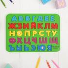 """Рамка вкладыш """"Алфавит 1"""" окрашенная  МИКС"""