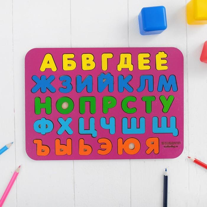 Рамка-вкладыш «Алфавит 1» окрашенная, МИКС