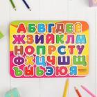 "Рамка вкладыш ""Алфавит 2"" окрашенная"