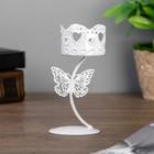 "Metal candle holder 1 candle ""Butterfly"" white 12х7х7 cm"