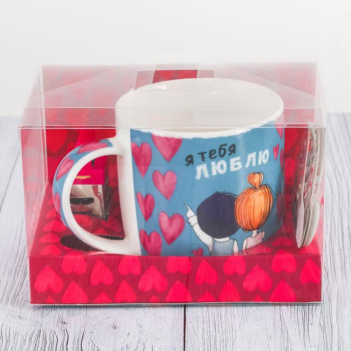 Подарочный набор «Я тебя люблю»: кружка 300 мл, тёрка, трафареты 4 шт.