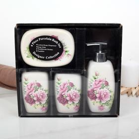 Набор аксессуаров для ванной комнаты «Розы», 4 предмета (дозатор 300 мл, мыльница, 2 стакана)